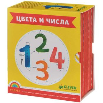 """Программа """"Радуга"""". Цвета и числа Clever"""
