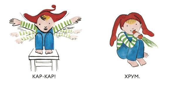 """Ю.Луговская """"Пип и его друзья"""""""