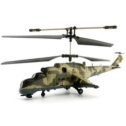 Вертолёт SPL 180