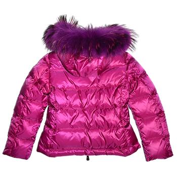 Куртка Brest