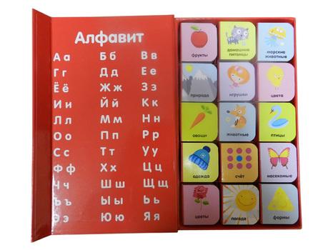 Русский язык. 15 книжек-кубиков Clever