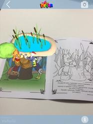 Devar Kids 3D-Раскраска Лиса и журавль