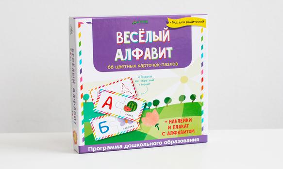 Веселый алфавит. 66 карточек-пазлов Clever