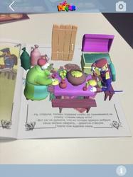Devar Kids 3D-Раскраска Каша из топора