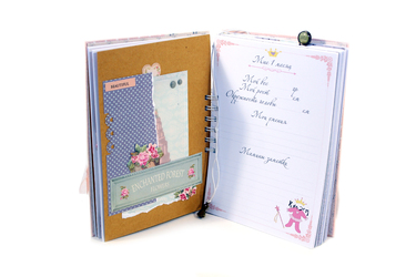Альбом Baby Book