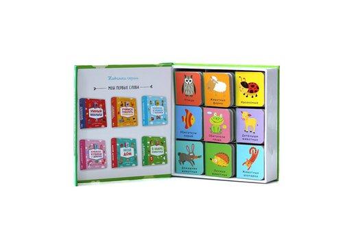 9 книжек-кубиков. В мире животных. Мои первые слова.