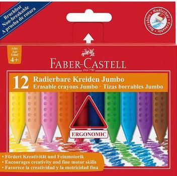 Мелки Faber-Castell JUMBO GRIP