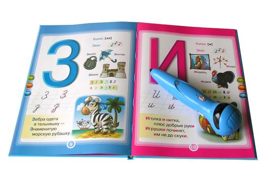 Книга Говорящая азбука Знаток